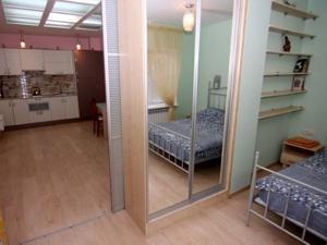 1-room Odessa apartment #1-055