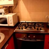 Kitchen with all amenities incl