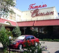 Odessa Hotel Olymp Club***